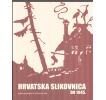 RASPRODANO Hrvatska slikovnica do 1945.